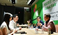 KITA fair offers clues for startups' scalability