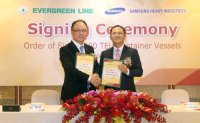 Samsung Heavy bags 6 orders for world's largest container ships