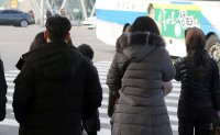 Korea gripped by season's coldest weather