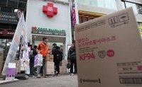 'China-phobia' hits Myeong-dong, Namdaemun Market