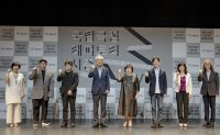 National theater unveils 2020-21 program amid COVID-19