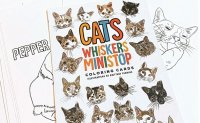 Expat artist releases coloring book for cat shelter