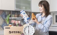 Coupang launches same-day delivery service for fresh food