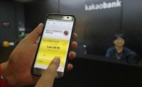 Kakao Bank, K bank to be available for expats