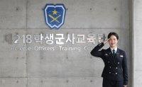 Female ROTC cadet receives presidential award