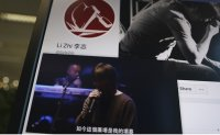 A singer goes missing in China's effort to erase Tiananmen