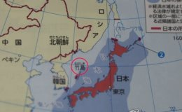 North Korea slams Japan over renewed claims to Dokdo