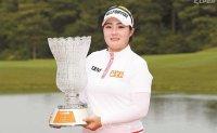 Lim Eun-bin notches 7th E1 Charity Open title