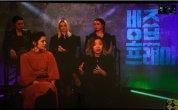 'Birds of Prey' is ultimate 'girl gang' film, says Margot Robbie