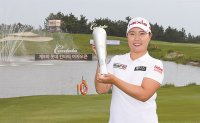 Kim Bo-ah comes from behind to snatch victory at Lotte Cantata Women's Open