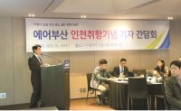 'Air Busan's scheduled operations at Incheon airport to create new momentum'