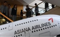 Asiana to remove nonprofitable routes, first-class cabins