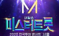 TV Chosun rising as JTBC falters