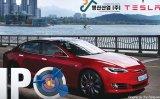 Tesla supplier Myoung Shin tops IPO subscription rates
