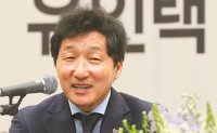 CEO calls for increasing gov't funding for Seoul Arts Center