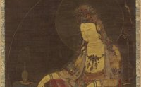 US galleries, CHA create online platform for Goryeo Buddhist paintings