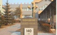 Ussuriysk, foothold of Korea's independence movement