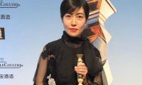 Korean wins best actress at Japanese academy awards