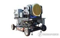 한국형전투기 핵심 'AESA 레이더' 시제품 나왔다