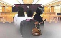'판사가 女검사 성추행… 술기운에 몸 만져'