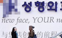 More foreigners visit Korea to 'upgrade' looks
