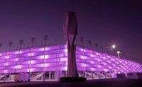 Reuters spoils PyeongChang's Olympic flame secret