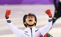 Korea wins 1st gold in short track