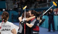 'Garlic girls' stun the world by advancing to Olympic final