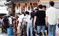 Adieu summer: People dig in for year's last 'boknal' [PHOTOS]