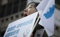 Young activists challenge South Korea's national security law