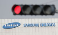 Samsung BioLogics' listing 'legitimate': KRX
