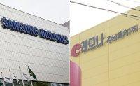 Samsung too big to kill, Kyung Nam Pharm weak enough to kill?