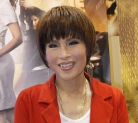 Historic candidacy of princess upends tradition in Thailand