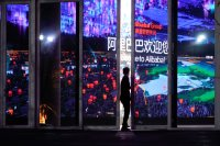 Alibaba Singles' Day sales hit $23 bln in first nine hours