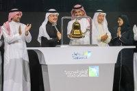 Saudi Aramco reaches $2 trillion value in day 2 of trading