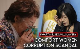 Exploited victims?: Where did all the 'comfort women' donations go? [VIDEO]