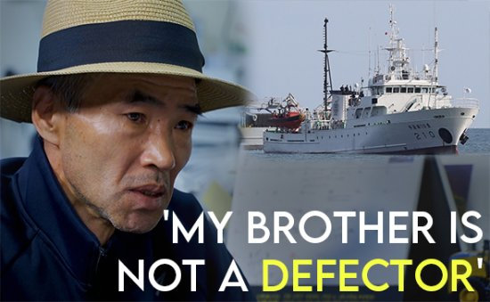 'My brother is not a defector': Brother of official killed by N. Koreans tells his side of story