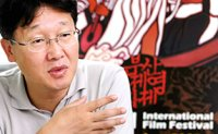 Busan film festival deputy director dies of heart attack