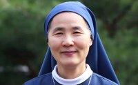 St. Jeong Ha-sang