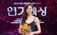Gong Hyo-jin wins KBS Drama Awards grand prize