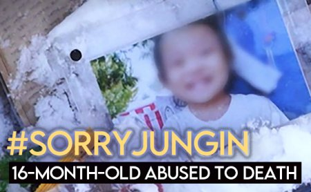 What did she do wrong?: Korea outraged over fatal child abuse case