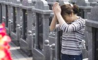 Illegal 'ghost marriages' still linger in China