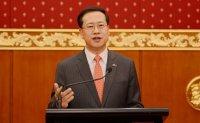 Ma Zhaoxu: China's next man at the UN
