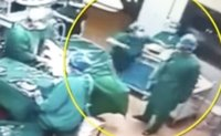 Operation Fight Club: Medical staff in punch-up as patient undergoes surgery