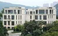 Priciest flats in Asia: Mount Nicholson in Hong Kong