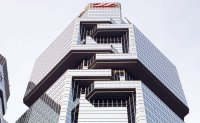 Top 10 Hong Kong skyscraper nicknames