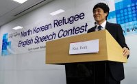 Why North Korean defectors learn English (3)