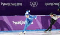 Korean teenager wins bronze in men's 1500m speed skating