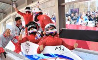 South Korea wins silver in four-man bobsleigh