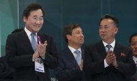 South Korean PM attends opening ceremony with senior North Korean official